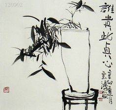 Chinese Bamboo Painting,50cm x 50cm,2579015-x