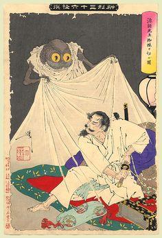 """Artist: Yoshitoshi (36 Ghosts) Date: ca 1889 Size/Format: Oban, Tate-e (13.5"""" x 9.25"""") Description: Minamoto no Yorimitsu striking at the ground spider Series: 36 Ghosts Publisher: Matsuki Heikichi"""