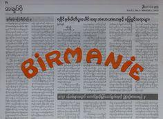 Feuille de chou birmane  Myanmar 2014
