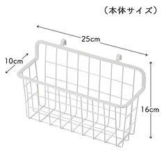 Amazon Co Jp 和平フレイズ 収納用品 ワイヤーバスケット かちこれ Re 7133 ホーム キッチン バスケット 収納 キッチン