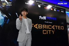 Fabricated City, Movie Categories, Empress Ki, Crime Film, Suspicious Partner, New Actors, Blockbuster Movies, Scary Places, Ji Chang Wook