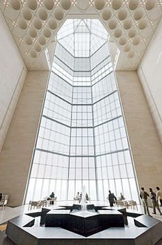 Museum of Islamic Art #I.M. Pei