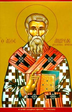 Saint Andrew of Crete Greek Icons, Byzantine Art, Artwork Pictures, Crete, Saints, Gallery, Roof Rack