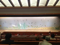 Kabuki Theatre  #Japan #Tokyo #Kabuki #Architecture