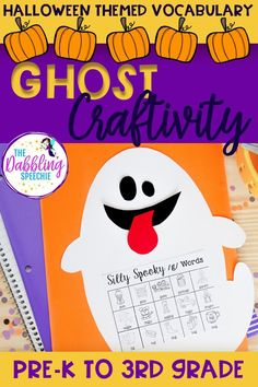 FREE halloween ghost