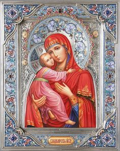 Religious Images, Religious Art, Jesus Pictures, Cool Pictures, Russian Orthodox, Catholic Prayers, Orthodox Icons, Sacred Art, Little Sisters