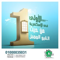 Art Division on Behance Advertising Agency, Ad Design, Motion Design, Behance, Photoshop, Advertising Design