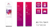 Proposed Brand identity for Heydar Aliyev Cultural Center - Signage