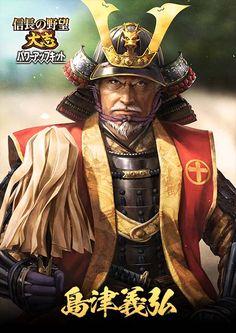 Samurai Weapons, Samurai Helmet, Samurai Warrior, Samurai Drawing, Samurai Art, Samurai Concept, Tokugawa Ieyasu, The Last Samurai, Ghost Of Tsushima