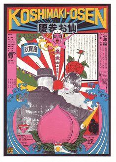 (1966) Tadanori Yokoo poster, koshimaki-osen