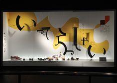 本館ウインドー 2014.10.15 wed - JAPAN SENSES http://www.miguide.jp/js/