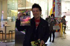 MC林道役、ハリウッド俳優北村昭博さんも配る。
