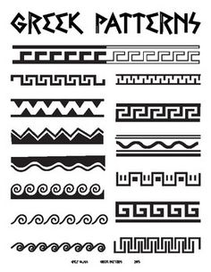 CC Cycle Week 3 Art Idea: This high quality handout has examples of Greek Patterns for your students use in the Art Room! I use this handout when I make paper mache Greek vases with my graders, and with my Kindergarteners when we make Greek Temples. Greek Pattern, Pattern Art, Pattern Ideas, Zed Wallpaper, Ancient Greek Art, Ancient Greek Tattoo, Art Handouts, Greece Art, 6th Grade Art