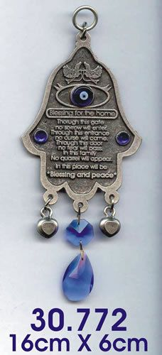 Wall Decor with  Hamsa by designsfromtr on Etsy, $24.99