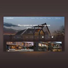 Hotel Website Design, Real Estate Website Design, Website Design Layout, Website Design Company, Website Design Inspiration, Web Design Websites, Ecommerce Website Design, Web Design Services, Custom Web Design
