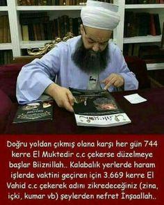 Love In Islam, Allah, Religion, Model, Quote, Prayer, Scale Model, Islam Love