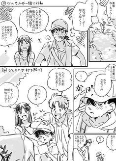 たおる (@taoru0523) さんの漫画   8作目   ツイコミ(仮) Kaito, Anime Comics, Conan, Detective, Peanuts Comics, Fan Art, Cartoon, Manga, Funny