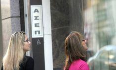 Ελληνικό Κτηματολόγιο: Πρόσληψη 77 υπαλλήλων σε 92 Κτηματολογικά γραφεία και υποκαταστήματαΠερισσότερα...