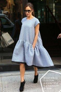 Выкройка платья а-силуэта с воланом (р-р 36-64)   Шить просто — Выкройки-Легко.рф