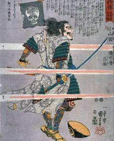 Japanese Prints, Japanese Art, Graphic Design Posters, Graphic Art, Geisha, Illustrations, Illustration Art, Samurai Artwork, Japanese Mythology