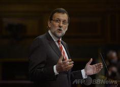 スペインのカタルーニャ(Catalonia)自治州が提出した分離独立の是非を問う住民投票実施の請願の審議が行われたスペイン議会で演説する中央政府のマリアノ・ラホイ(Mariano Rajoy)首相(2014年4月8日撮影)。(c)AFP/PIERRE-PHILIPPE MARCOU ▼9Apr2014AFP|スペイン議会、カタルーニャの独立問う住民投票実施の請願を否決 http://www.afpbb.com/articles/-/3012024 #Spain #Espana #Mariano_Rajoy