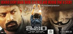 Puri Jagannadh & Kalyan Ram's ISM Premieres Today in North America http://idlebrain.com/usschedules/ism1.html