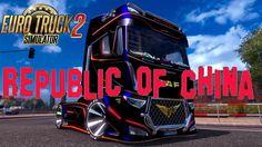 Китай - Тайвань Euro Truck Simulator 2 №21