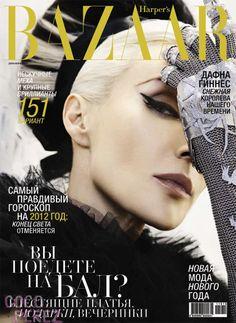 Daphne Guinness for Harper's Bazaar Russia - December 2011