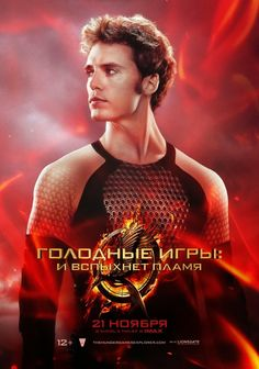 Russia's Finnick Odair Poster. Why do we not have a Finnick Odair poster? Why?