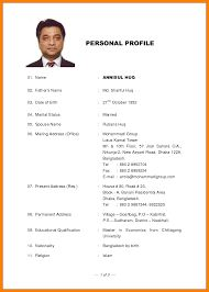 Biodata Format Powerpoint Marriage Biodata Format Sample Free