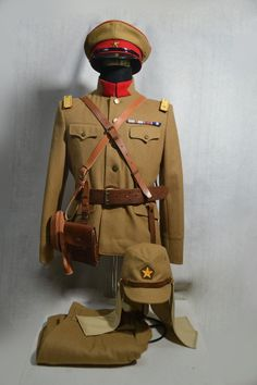 Replica WW2 Japan Army M1930 Officer's Uniform Set | eBay