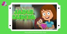 मोरल स्टोरीज इन हिंदी में आपका स्वागत है। दोस्तों, आज जो कहानी सुनाने जा रहा हूं उसका नाम है Magical Doll – जादुई गुड़िया | Moral Stories For Kids In Hindi। यह ... Read more Moral Stories In Hindi, Moral Stories For Kids, Morals, Family Guy, Fictional Characters, Morality, Fantasy Characters, Griffins