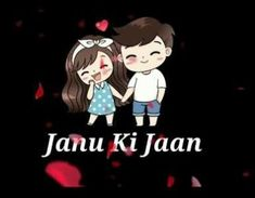 Tag - Love Stories Sad Stories Story Conversation Convo Gf and Bf Status Janu ki Jaan Cute Couples 👫________________❤____________________👫 Please 🙏 Like 👍Com. Good Morning Video Songs, Good Morning Gif, New Whatsapp Video Download, Download Video, Hindi Video, Beautiful Love Stories, Love Songs Lyrics, Song Status, Good Night Quotes