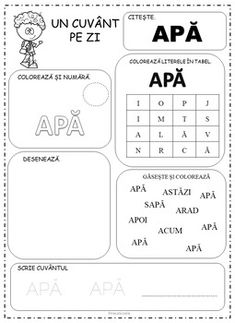 Kindergarten Word of the Day in Romanian by Ema La Scoala Preschool At Home, Preschool Math, Kindergarten Worksheets, Dinosaur Classroom, Classroom Rules, Romanian Language, Alphabet Games, Letter Worksheets, School Humor