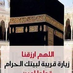 اللهم صلي وسلم وبارك على سيدنا محمد وآله في الأولين والآخرين وفي الملأ الأعلى إلى يوم الدين