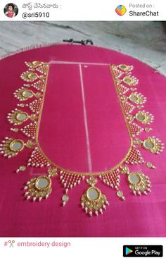 Cutwork Blouse Designs, Best Blouse Designs, Simple Blouse Designs, Mirror Work Blouse Design, Hand Work Design, Simple Embroidery Designs, Maggam Work Designs, Designer Blouse Patterns, Hand Designs