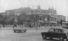 Так выглядел Оперный театр до реконструкции, 1970 год