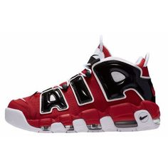 15219d17d4c3 Nike s Air More Uptempo