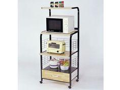 Solana Black Wood Kitchen Microwaverack w/Electric Socket Microwave Stand, Microwave Cart, Microwave In Kitchen, Kitchen Appliances, Modern Kitchen Island, Modern Kitchen Design, Kitchen Islands, Acme Furniture, Kitchens