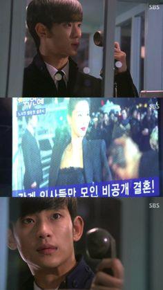 星から来たあなた My Love From Another Star, Jun Ji Hyun, Waiting For Love, While You Were Sleeping, Suho, Kdrama, Korean Dramas, Stars, Fictional Characters