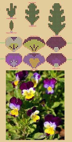 seed bead bracelet patterns for beginners – Seed Bead Tutorials Seed Bead Bracelets, Seed Bead Jewelry, Bead Jewellery, Beaded Necklaces, Beading Jewelry, Soutache Jewelry, Wire Jewelry, Seed Beads, Beaded Flowers Patterns