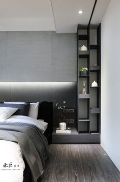 Trendy bedroom black and white gray Ideas Master Bedroom Design, Home Bedroom, Bedroom Decor, Bedroom Ideas, Bed Ideas, Decor Ideas, Master Room, Nursery Ideas, Trendy Bedroom