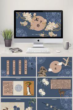 เทศกาลทานาบาตะแม่แบบ PPT สีฟ้าลมจีน#pikbest#powerpoint Powerpoint Design Templates, Powerpoint Background Design, Ppt Template, Graphic Design Cv, Web Design, Portfolio Layout, Portfolio Design, Chinese Background, Interactive Design