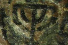 Археологи обнаружили символ иудаизма на ранних мусульманских монетах - 15 Декабря 2017 - Наша Планета