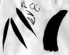 Petals, created by Dragpn Brush. 'Dragon Brush', Nan Rae,