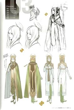 concept anime character designs | Fire Emblem: Awakening - Concept Art || CHARACTER DESIGN ...