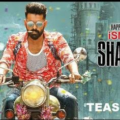 Ram Pothineni to throw a big party for iSmart Shankar success Hindi Movies Online Free, Latest Hindi Movies, Download Free Movies Online, Free Movie Downloads, Hindi Movie Film, Movies To Watch Hindi, Latest Movie Releases, Hindi Bollywood Movies, Telugu Movies Download