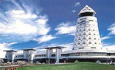 Harare International - HRE (Harare, Zimbabwe)