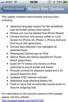 New IOS 5.1 available for iPad and iPhone.