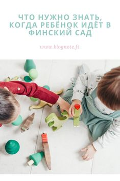 Eco Friendly Toys, Natural Materials, Gifts For Kids, Kindergarten, Things To Come, Forests, Children, Wood, Presents For Kids